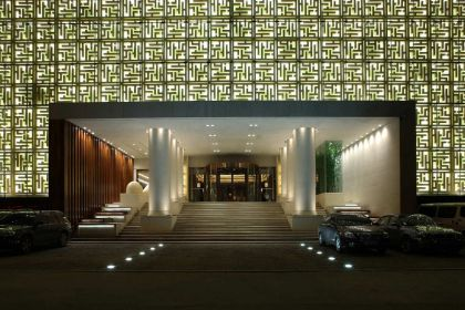 Qing Shui Wan Spa Hotel #hotel #entrance