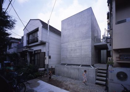 Magritte's, a Jail-like House in the Heart of Tokyo