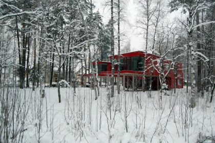 Beautiful Two Sisters Red House NRJA